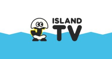 アイランドtv(ISLAND TV)とは?話題のジャニーズjrサイトについて詳しく解説!