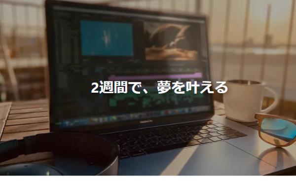 PC_irasuto.jpg