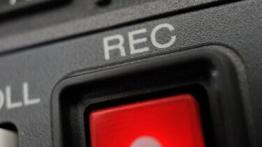 ツイキャスで録画する方法!配信者・視聴者それぞれの方法を解説