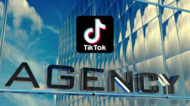 TikTok(ティックトック)事務所とは?おすすめのTikTok事務所10社まとめ
