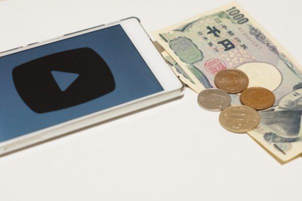 動画 収入