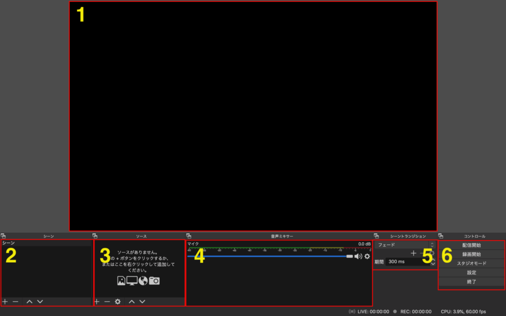 obs display explain