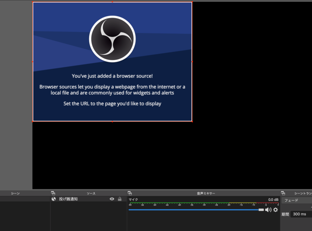 obs preview image