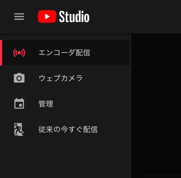 stream on youtube live