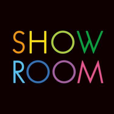 showroomのギフトの種類と買い方や送り方まで徹底解説!ギフトの特典もご紹介