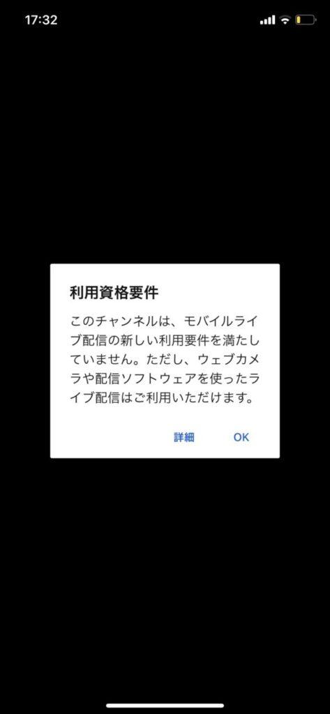 sp_youtube_live_notice