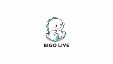 BIGOLIVE(ビゴライブ)の使い方を解説!配信、視聴それぞれを紹介