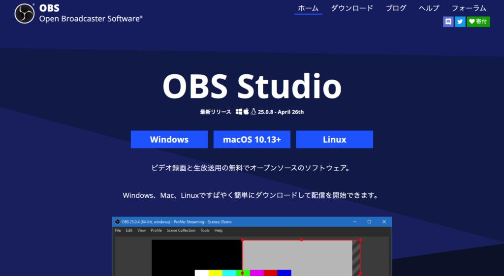 obs_kv