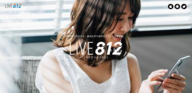 live812_eyecatch