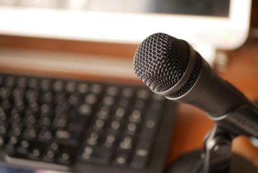 恋声の設定方法を解説|ボイスチェンジの基本設定と声の調整方法を詳しく紹介!