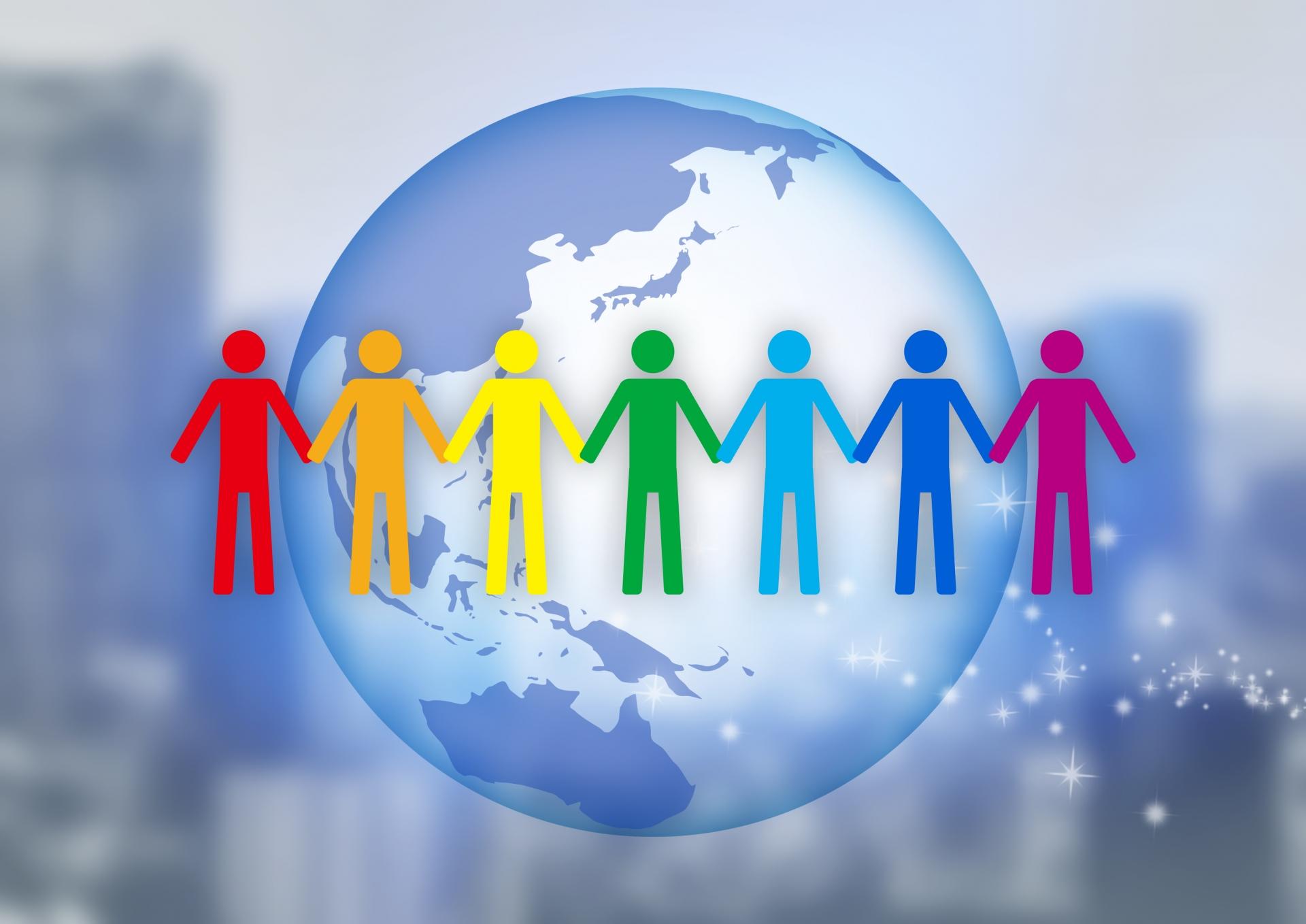 手を繋ぐ世界中の人々