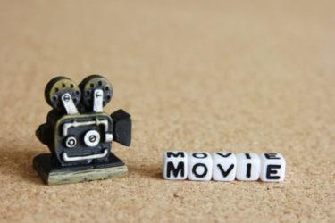 ムービーハックス(MovieHacks)の評判は?口コミ情報からメリット・デメリットまで徹底解説