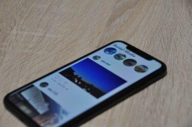 Instagram(インスタ)のキャプションとは?効果的な書き方や企業の運用事例を紹介!