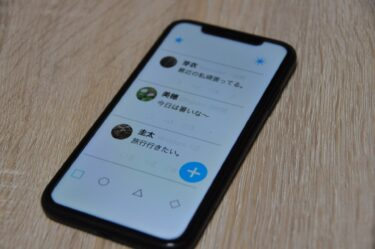 TwitterをBtoBに活用する手法とは?メリット・デメリット、事例も解説!