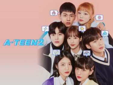 A-TEEN2を無料で全話フル視聴できるVODサービスとは?見どころ・キャストも紹介!