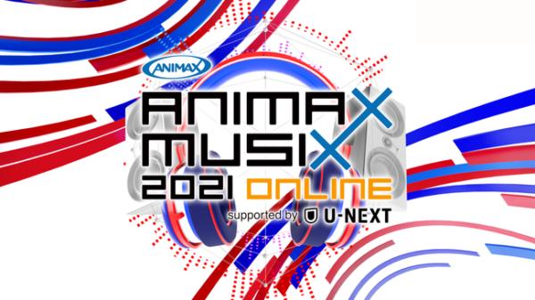 ANIMAX MUSIX NEXTAGE ONLINE