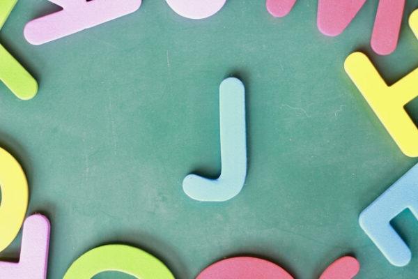 アルファベットのJ