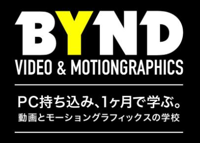 BYND(バインド)