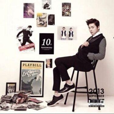 チョ・ジョンソク出演の人気おすすめ韓国映画・ドラマ作品をご紹介