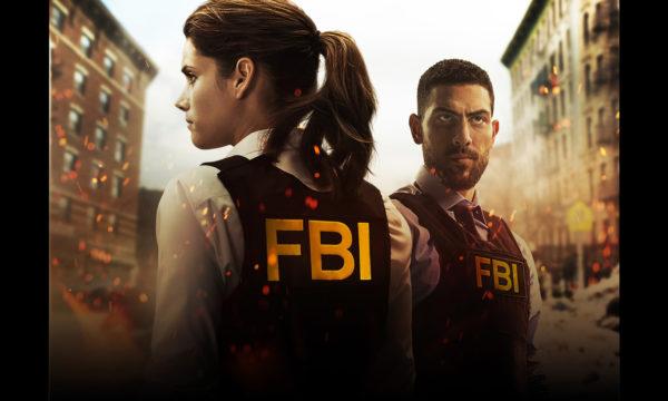 FBI: 特別捜査班