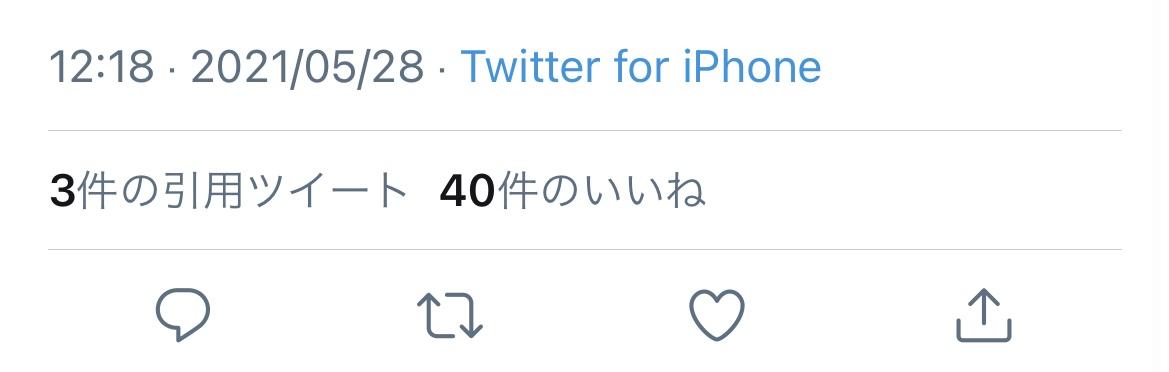 引用Tツイート