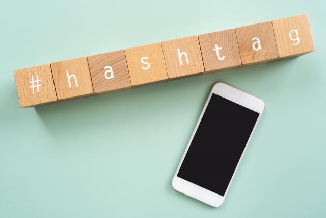 ハッシュタグと携帯