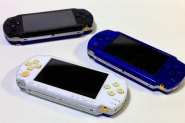 PSPの隠れた名作10選!懐かしのソフトや意外な名作を詳しく紹介!