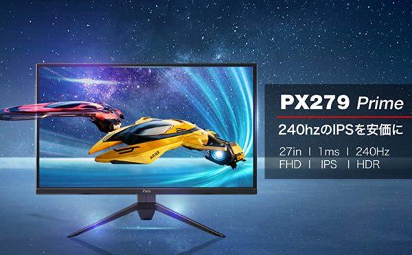 PX279 prime