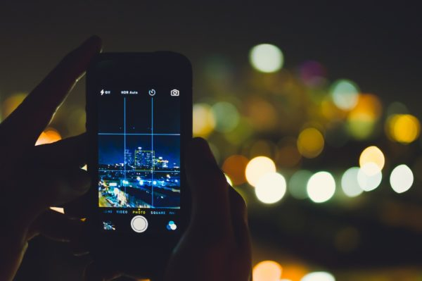 Takeanightviewwithyoursmartphone