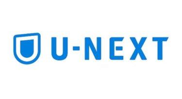 U-NEXT(ユーネクスト)をテレビで見る方法、接続方法