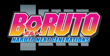 BORUTO-ボルト- NARUTO NEXT GENERATIONSを無料視聴できるVODサービスを紹介!
