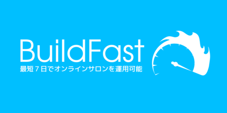 buildfast