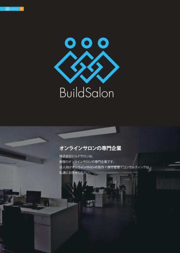 buildsalon1
