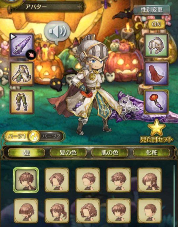 ミトラスフィアのキャラクターメイキング画面