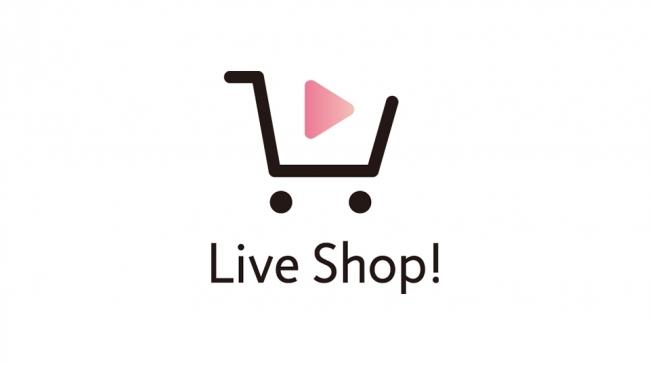 Live Shop!とは
