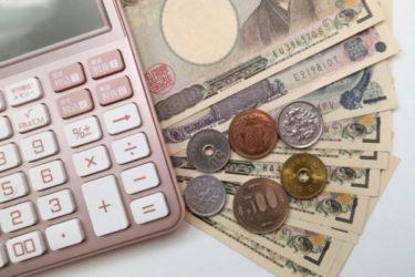 投げ銭に税金はかかる?確定申告・税金の種類・計算方法について徹底解説!