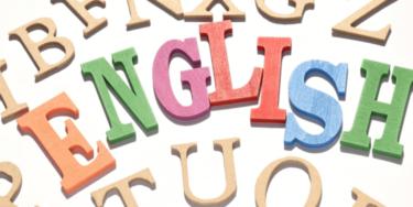 オンライン英会話おすすめ5選!ビジネス・日常会話と目的別に合わせて詳しく紹介!