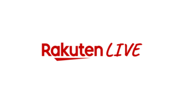 Rakuten Live(楽天ライブ)とは?特徴や、サービスが終了した理由を解説!