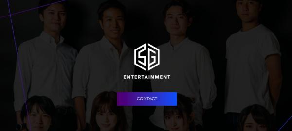 sg entertainment
