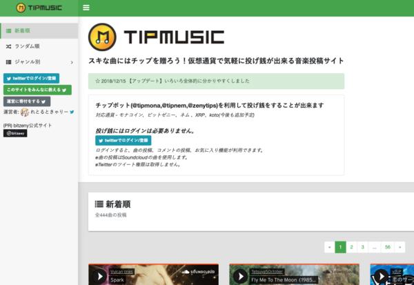 tipmusic