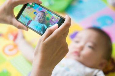 動画編集アプリ「キネマスター」とは?評判や特徴、使い方を解説【iPhone/Android】