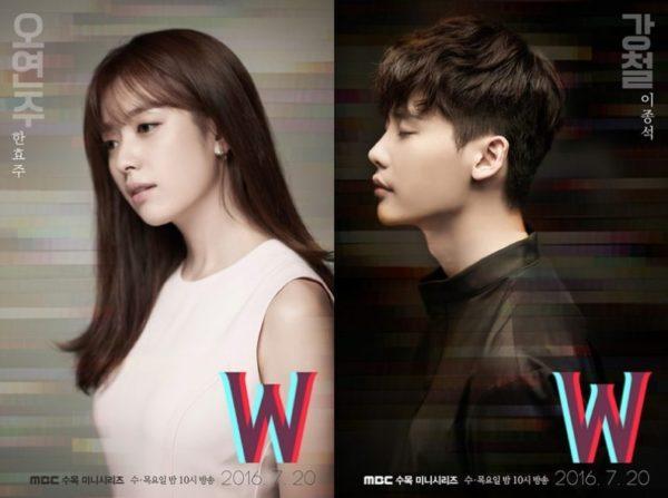 W -君と僕の世界-のタイトル