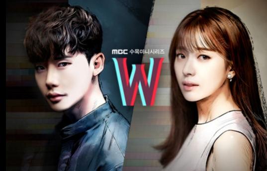 W -君と僕の世界-のタイトル2