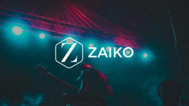 ZAIKO(ザイコ)の評判や特徴、投げ銭について解説