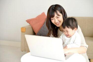 【高収入】おすすめの副業在宅ワーク5選【家で簡単に稼げる】
